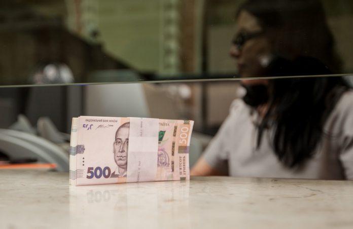 В каком банке Украины сейчас выгодно открыть депозит