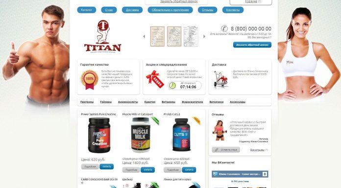 Заработок на продаже спортивного питания онлайн